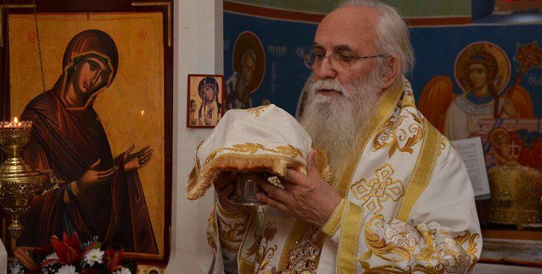 Животопис блаженоуснулог епископа ваљевског Милутина