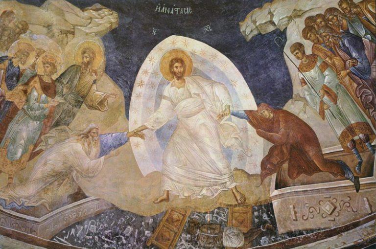 Велики Четвртак – Велики Петак Велика Субота – ВАСКРСЕЊЕ ГОСПОДЊЕ