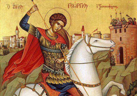 Информација за вернике који прослављају Светог великомученика Георгија као патрона своје породице